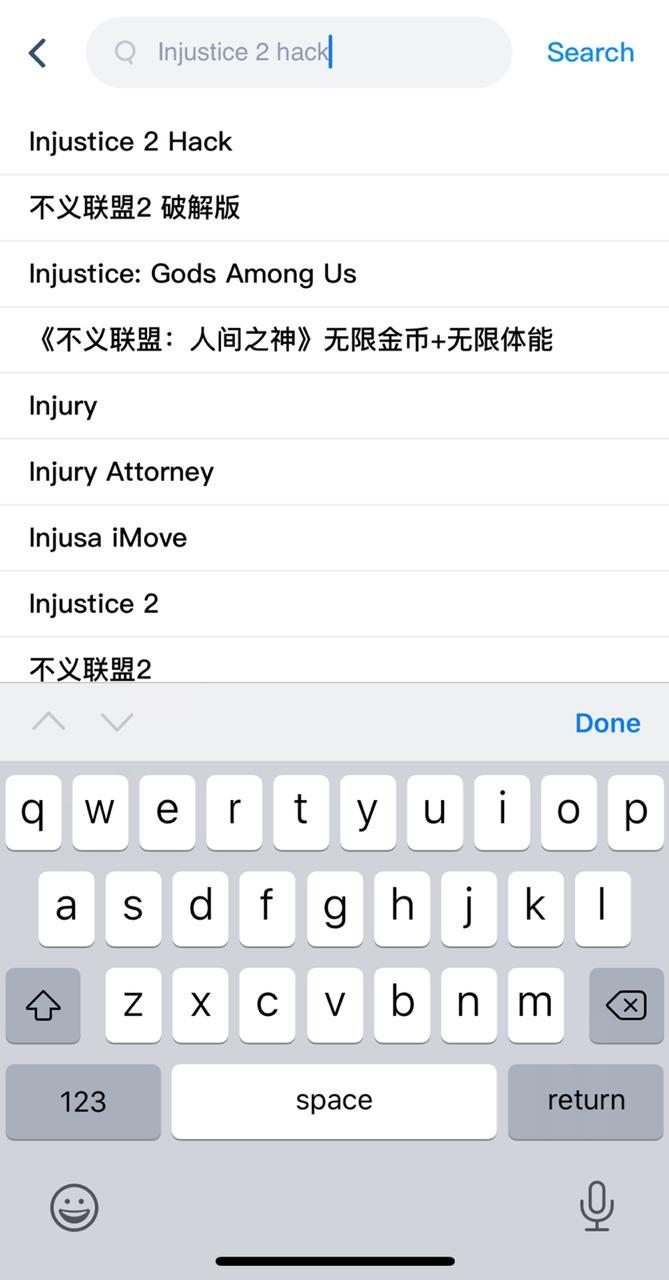 Injustice 2 Hack on iPhone & iPad - TuTuApp