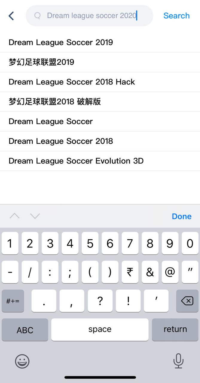 DLS 2020 Hack on iOS