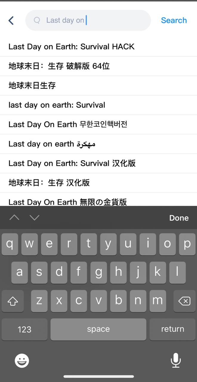 Last Day on Earth: Survival Hack - Search