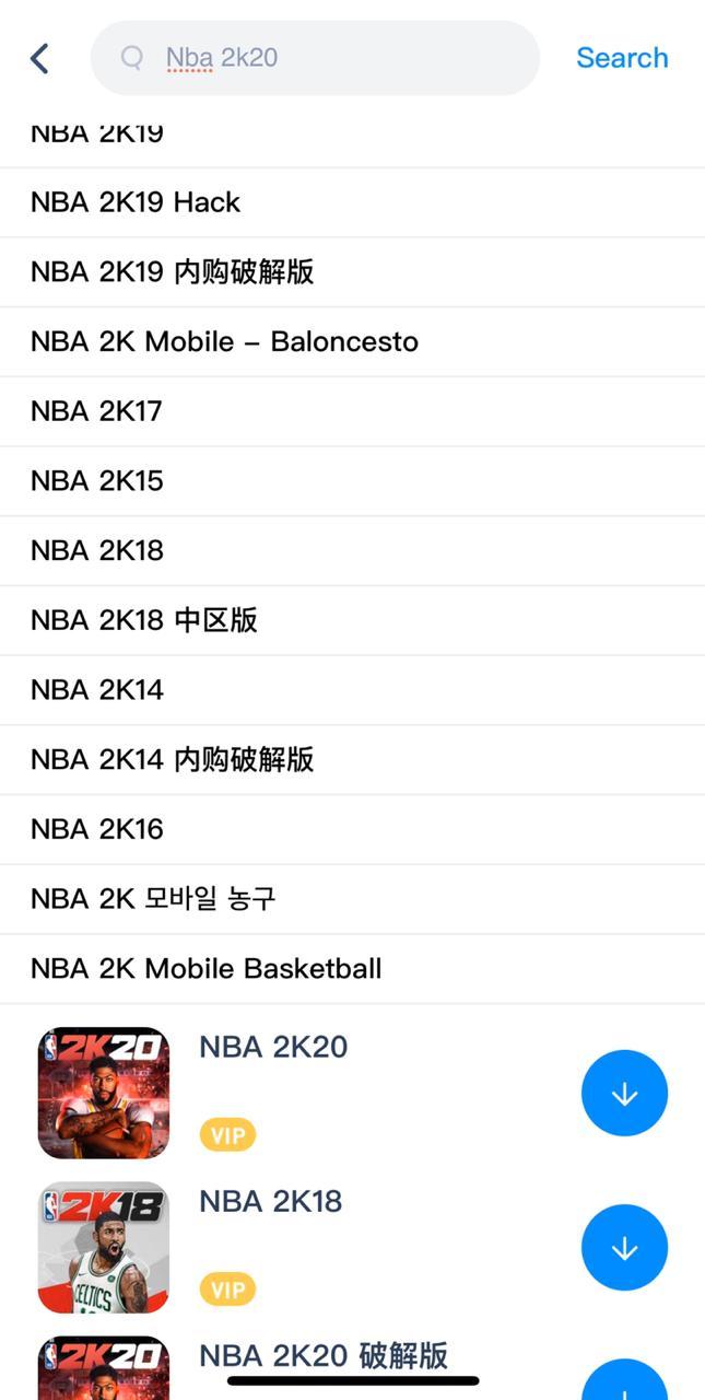NBA 2K20 Game Hack