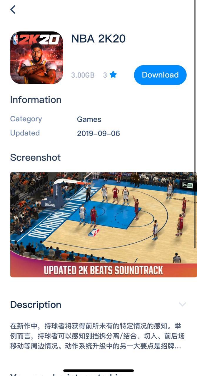 Download NBA 2K20 Hack iOS