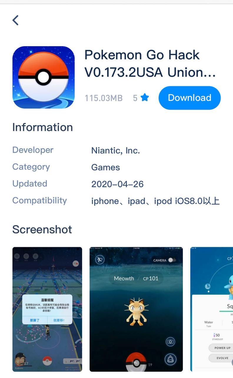 Download Pokemon Go Hack on iOS